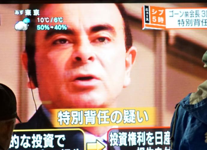 Carlos Ghosn risque de rester en prison pendant encore plusieurs mois