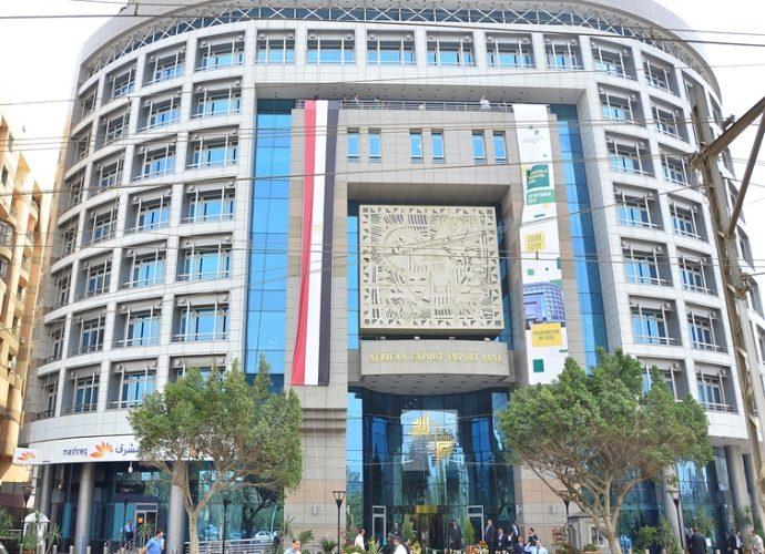 Egypte : accord de crédit entre Afreximbank et Orascom Investment Holding