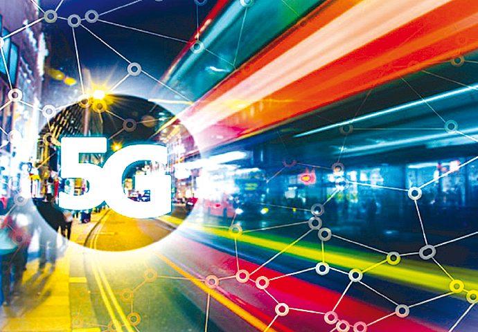 Technologie 5G : Plus d'objets connectés, donc plus de risques