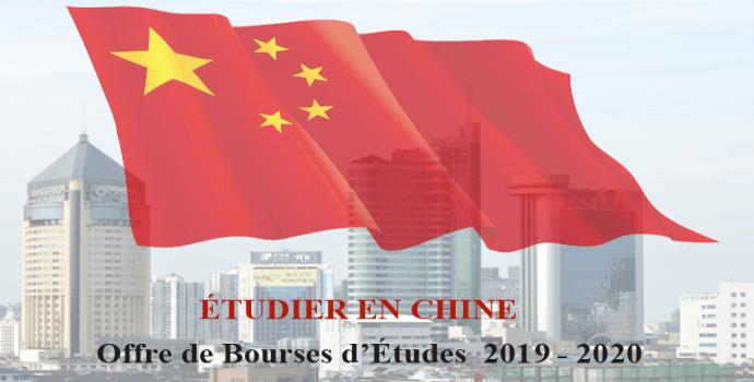 Bourses d'études chinoises pour les étudiants algériens