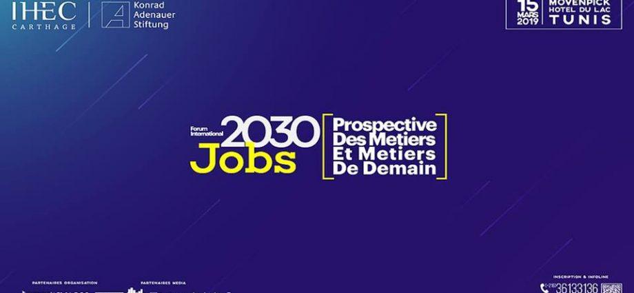 Jobs 2030 : Le Forum International des Métiers du Futur