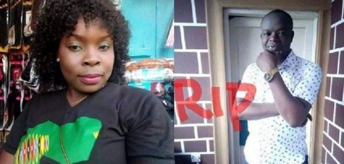 Un couple décède après avoir consommé une nourriture de mariage «empoisonnée» (photos)