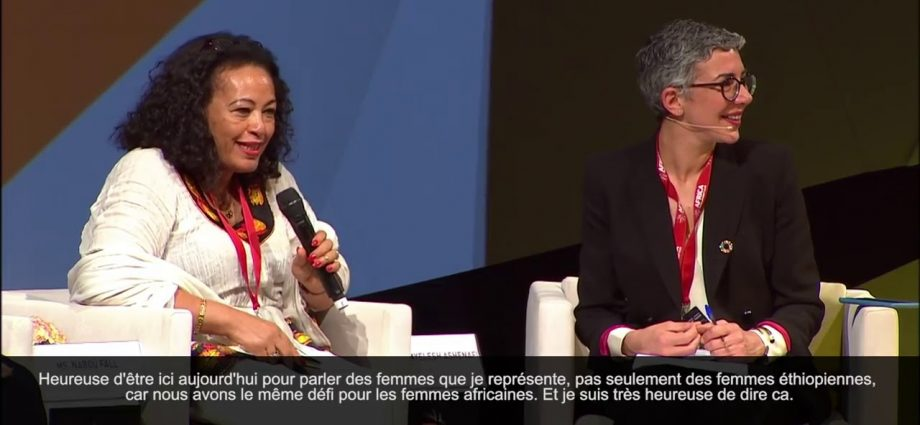 Forum Afrique Développement 2019: le Best Of
