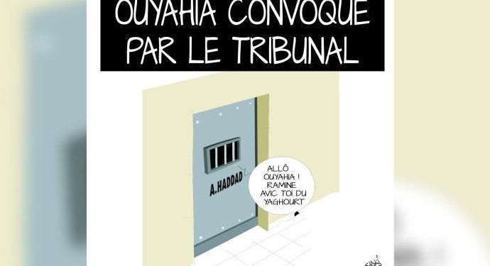 Algérie : Ahmed Ouyahia convoqué par le tribunal d'Alger (Caricature)