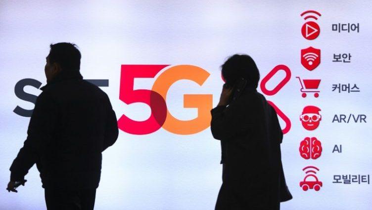 Corée du Sud: premier pays au monde à disposer de la 5G