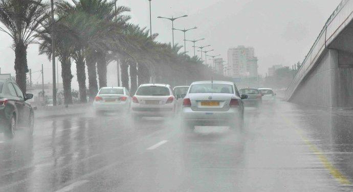 Algérie. BMS : fortes pluies et vents forts dans une quinzaine de wilayas