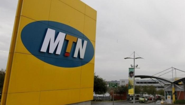 Services financiers: MTN Nigeria obtient le feu vert de la Banque centrale