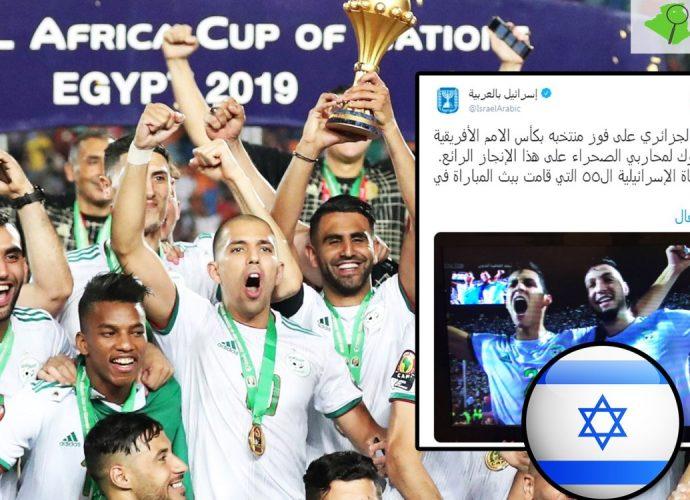 Israël félicite l'Algérie pour sa victoire à la CAN 2019