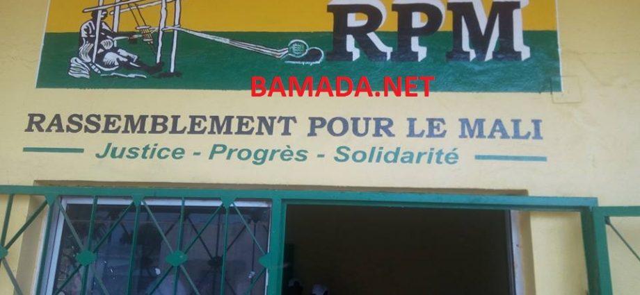 2è conférence de la Fédération régionale des sections RPM de Kayes Les futures échéances électorales, l'accord politique de gouvernance, la prorogation du mandat des députés et la loi d'entente nationale au coeur des échanges