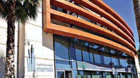 La Mutuelle agricole marocaine d'assurance veut lancer un fonds de 52,2 millions $ dédié au secteur agroalimentaire