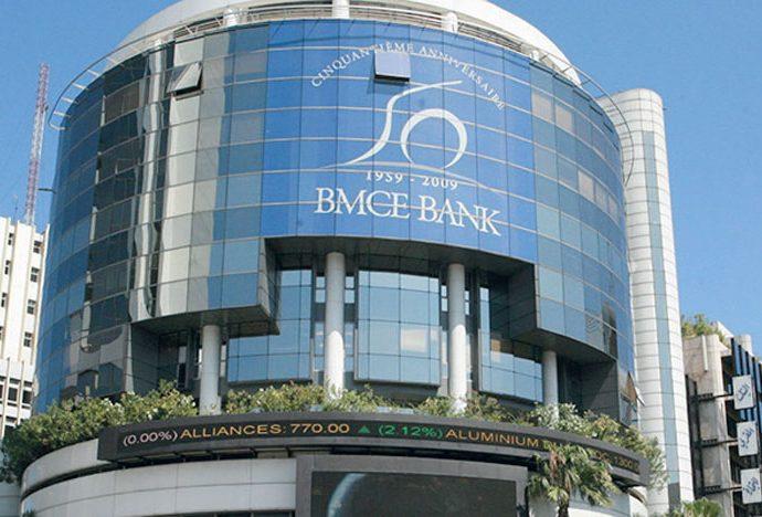 Vers une augmentation de capital de BMCE Bank