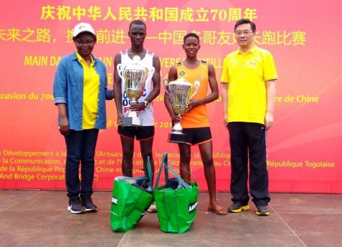 Amitié Chine-Togo : la région des Savanes fait sa part