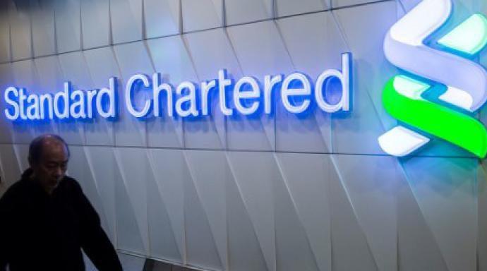 Nigeria : Standard Chartered lorgne le marché de la banque de détail