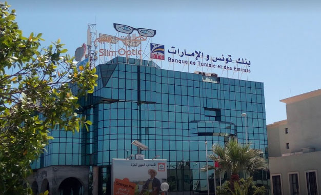 Tunisie : la BTE va émettre un emprunt obligataire de 10 millions de dollars