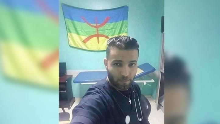 Drapeau berbère : Un médecin condamné pour atteinte à l'unité nationale