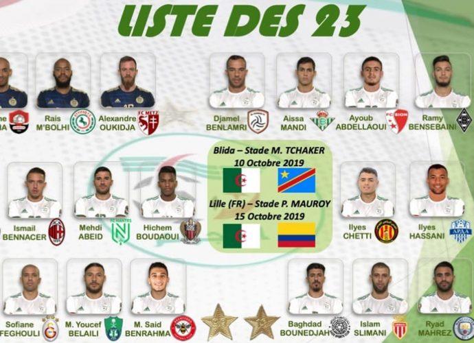 Matchs de l'Algérie contre le Congo et la Colombie : Belmadi a choisi ses joueurs