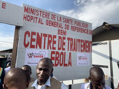 Mambasa : des Maï-Maï Mazembe attaquent le centre de santé de Mahulo