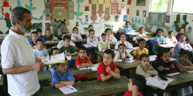 Maroc : le retour à l'école publique
