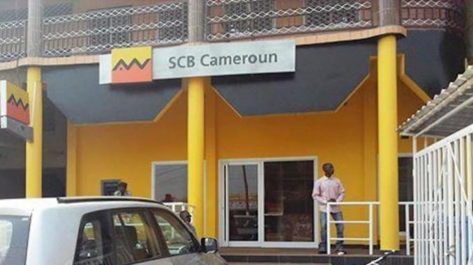 Cameroun : Attijariwafa Bank préconise la mutuellement des efforts pour l'émergence de l'Afrique
