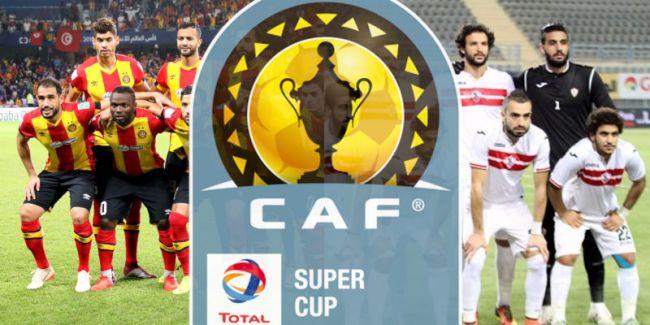 Afrique Super Coupe d'Afrique : Le choix du lieu et la date dévoilé ce jeudi