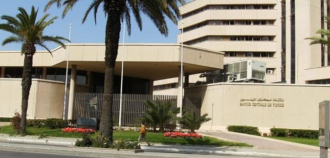 Tunisie : la Banque centrale annonce 4 mesures pour promouvoir la FinTech