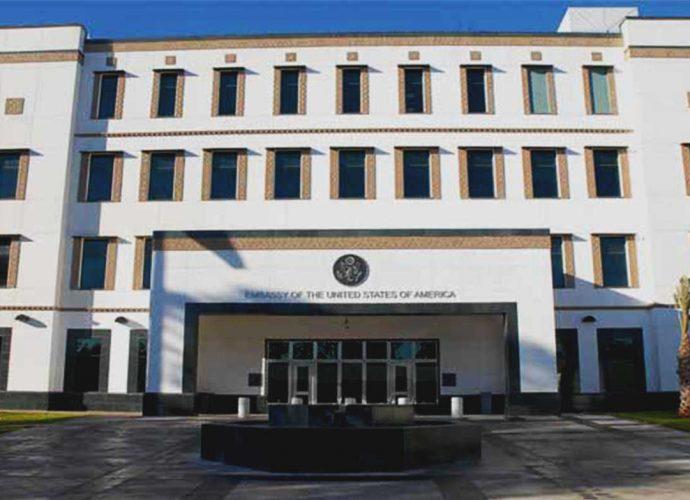Algérie : Les Etats-Unis alertent leurs ressortissants (Ambassade)