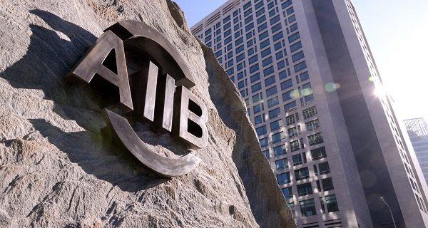 La Tunisie sur le point d'entrer au capital de la Banque asiatique d'investissement dans les infrastructures