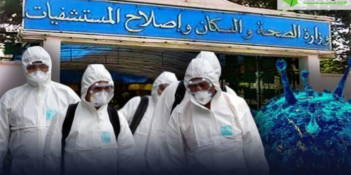 L'Algérie élabore un plan d'urgence contre le Coronavirus