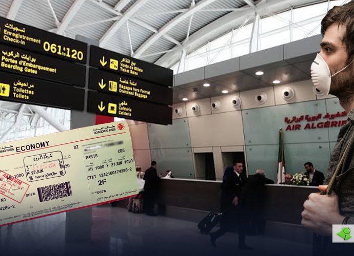 Remboursement des billets d'avion d'Air Algérie : Ce qu'il faut savoir