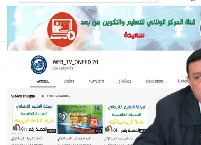 Algérie : Voici les chaînes Youtube des cours pour les élèves confinés