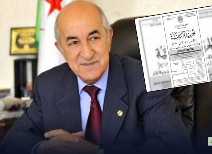Algérie : Tebboune interdit les cadeaux pour les responsables