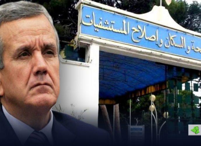 Pic de coronavirus en Algérie : Le ministre de la santé s'exprime