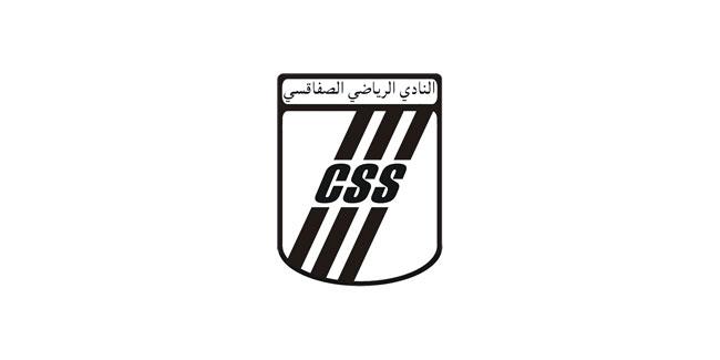 Afrique Tunisie: Le Club Sportif Sfaxien s'engage dans la lutte contre le coronavirus