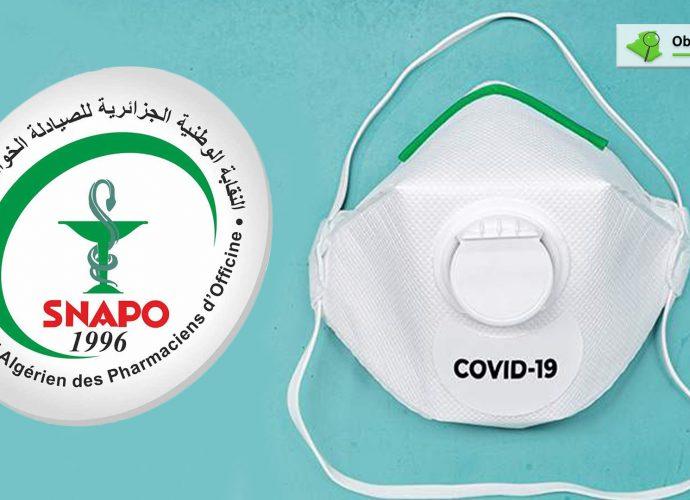 Algérie : Les pharmaciens contestent la vente des masques de protection dans les commerces