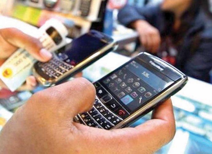 Le marché du smartphone en crise