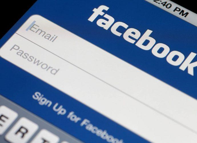L'Algérie déclare la guerre à Facebook
